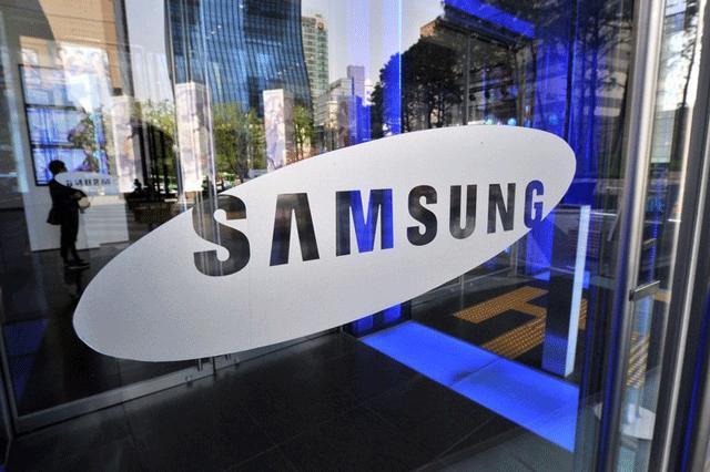 Samsung Türkiye'den resmi açıklama